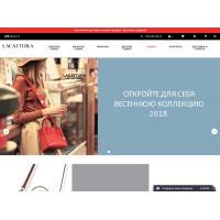 Сайт магазина брендовых сумок