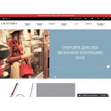 Сайт магазина брендовых сумок..