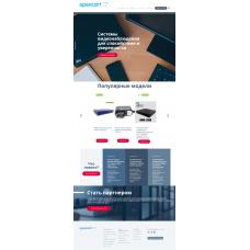 Готовый сайт-каталог по подбору и заказу видеооборудования.