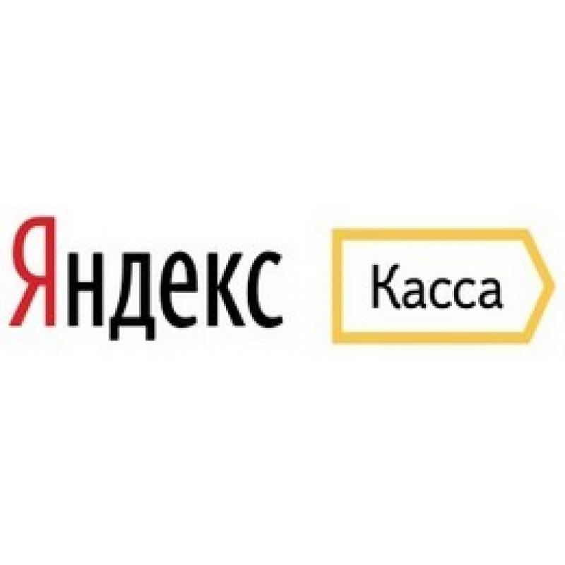 Бесплатный модуль Яндекс.CMS - Касса, Метрика, Маркет