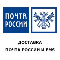 Модуль доставки Почта России и EMS для Opencart