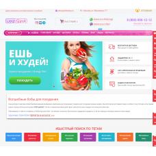 Готовый интернет магазин товаров для похудения