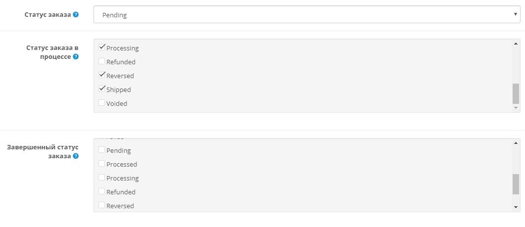 Авторизация по СМС в OpenCart